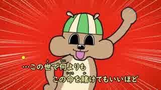 【ニコカラ】お釈迦になる《ナナヲアカリ》(On Vocal)