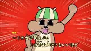 【ニコカラ】お釈迦になる《ナナヲアカリ》(Vocalカット)