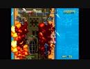 【作業用BGM】ちゃま / ChaMa「サンダーブレード - BURNING POINT (CD バージョン」 (まーきゅりーゆにっと V.4) (X68030「MC68030 30MHz」実機)