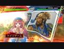 【七州将軍】柵盛り流星で勝利を目指す283【vs王者】