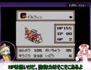 【ゆっくり実況】こいしちゃんが遊ぶぷよウォーズPart5