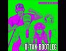 【はたらく細胞OP】ミッション! 健・康・第・イチ (D-TAK BOOTLEG)