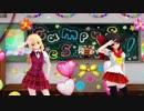 【東方MMD】レイマリが踊る恋のミュージックアワー(改変モデル)1080p対応