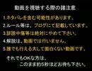 【DQX】ドラマサ10の強ボス縛りプレイ動画・第2弾 ~盗賊 VS 水竜軍団~