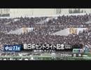 2018年 第72回 セントライト記念(GⅡ)【ジェネラーレウーノ】