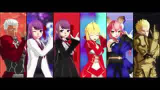 【Fate/MMD】明星ギャラクティカ【CCC】