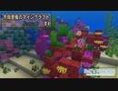 【Minecraft】 方向音痴のマインクラフト Season7 Part4 【ゆっくり実況】