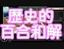 【艦これ】2018初秋 抜錨!連合艦隊、西へ! E-5甲1・2ゲージ目+α【ゆっくり実況】