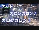 【MHW】ぐだぐだモンハンワールド!!レイギエナ&オドガロン編【実況】