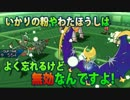 【ポケモン対戦USM】メガジュカインがかなり強いGSルールで対戦13