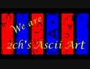 【Flash】2ch's Ascii Art