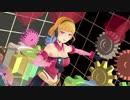 【逆音セシル】ホワイトハッピー【MMD】