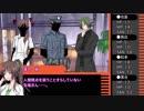 【ゆっくりTRPG】黒の共演~第二章・第六話【CoC】
