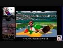 【64実機WR】マリオテニス64 トーナメントRTA 11分8秒【ニコ生TS録画】