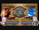第100位:【MF2】あかマキフルモン育成日記 1体目 最終回後半 thumbnail