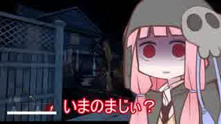 【DbD】死神茜ちゃんの狩り日記2【ハントレス】