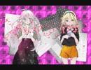 【IA RevolutionⅤ】 Dear ARIA 【クロスフェード動画】