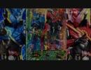 第66位:ゆっくり改変幻想万華鏡第2期第2話(第6話)「性人を追う仕事」 thumbnail