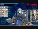 【艦これ】 ~18初秋イベント:E5 甲 第2ゲージ:ラスダン ~ 【欧州作戦海域方面 北海/北大西洋海域】