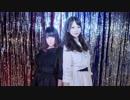 【青空つきこ×ひとみ】ワールドエンド・ダンスホール【踊ってみた】