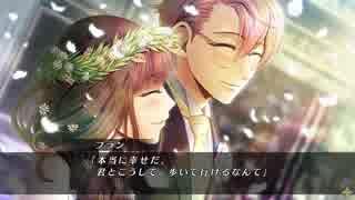 【実況】カルディアちゃんの頭の植物めっちゃいい!白銀の奇跡Part78
