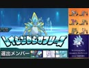 第37位:【ポケモンUSM実況】白銀のあらレーティング!!#8【脱出霰】 thumbnail