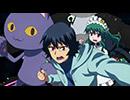 プラネット・ウィズ 第11話「龍(アズラバラクラ)」