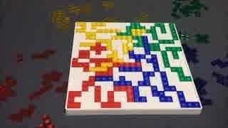 フクハナのボードゲーム紹介 No.286『ブロックス』