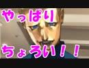 [実況]俺もサーヴァントがほしい![FGO] #ex281 復刻Fate/zeroコラボ その5