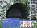 魔理沙の送る人妖たちのSW2.0【6-5】