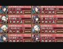 武神降臨!山県昌景 普通 【☆4(改)~6(改)、平均89】