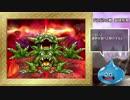 第36位:【ゆっくり実況】PS版ドラゴンクエスト4最強への礎part37 thumbnail
