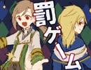 【手描き】ラモ兄とアグ兄で罰ゲーム【グラブル】