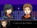 【実況】誘われし希望の悪夢 part6【HAPPY END 1st night】