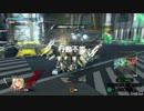 【PS4】新兵のボーダーブレイク日記 ♯5【ゆっくり実況】