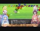 【VOICEROID実況】チョコスタに琴葉姉妹がチャレンジ!の84