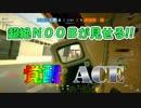 【R6S】超絶NOOBが目指す!!ダイヤへの道!!#40.5