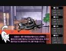 【ゆっくりTRPG】黒の共演~第二章・第七話【CoC】