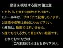 【DQX】ドラマサ10の強ボス縛りプレイ動画・第2弾 ~盗賊 VS 悪魔長軍団~