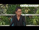 NewsX vol.3 ゲスト:乙武洋匡(2018年9月18日放送)