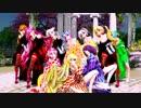 【修正版】【Ray MMD】One・Two・Three  Tda式改変 弱音ハク 初音ミク 重音テト GUMI 鏡音リン 亞北ネル メイコ 巡音ルカ 紫音美菜 IA Kimono