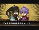 【刀剣乱舞】KP三日月と歌仙・和泉守のゆっくり刀剣クトゥルフTRPG! part5
