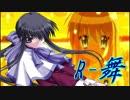 【MUGEN】凶悪キャラオンリー!狂中位タッグサバイバル!Part51(A-6)