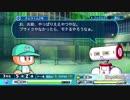 #24【サクセス4周目】口悪ロボットと目指せ甲子園!南国リゾート学園
