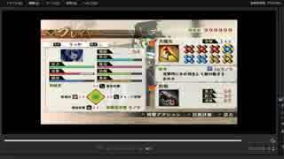 [プレイ動画] 戦国無双4の関ヶ原の戦い(西軍)をりっかでプレイ