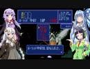 【すごろく銀河戦記】VOICEROID達が銀河で戦います!【実況】Part1-3