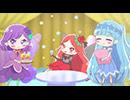 おしえて魔法のペンデュラム~リルリルフェアリル~ 第11話「喧嘩しちゃった!」