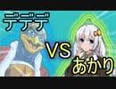 第14位:【星のカービィSDX】マキちゃんが往く!コピー縛り編 Part4【VOICEROID実況】