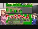 ハナタレラガールズ#32「伝説バトル・レース編」③