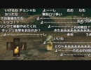 【YTL】うんこちゃん『DARK SOULS REMASTERED』part50【2018/09/18】